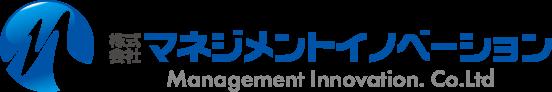 株式会社マネジメントイノベーション
